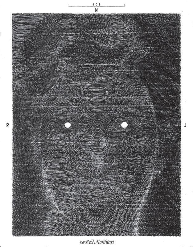 Mokthari - Gravure de Sonja Hopf